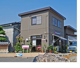高山ローズ 店舗